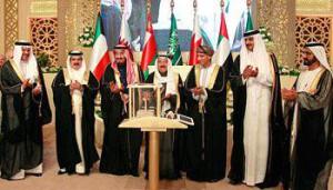 Gulf Dictators